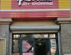 李沧区宝龙国际社区营业中超市低价转让