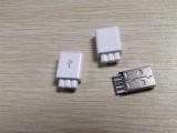 供应三孔A公外壳 USB外壳,