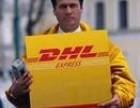 石景山DHL国际快递石景山DHL快递公司取件服务电话