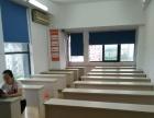 七莘路办公楼几间空置教室出租可日租可短租