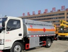 8吨流动加油车厂家出厂价直销
