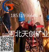 煤矿专用密闭填充材料的应用