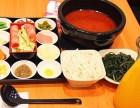 青和小锅米线加盟条件?怎么加盟青和小锅米线?