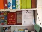 顺义南彩俸伯车站临街底商渔具店转让(达)