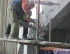 专业宁波混凝土混凝土切割