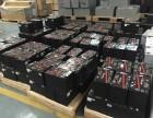 杭州江干区UPS电池回收铅酸电池回收废电瓶回收电瓶车回收