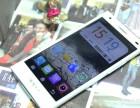 在杭州上班有网贷记录还可以办理手机分期不