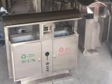 河南洛陽不銹鋼塑料垃圾桶廠家