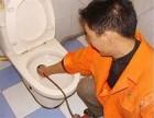 郑州全市区60元疏通下水道 马桶 维修洁具及改装上下水管