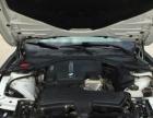 宝马3系2015款 320i 2.0T 自动 时尚型 一手车,手