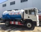 重庆10吨12吨雾炮洒水车质量保证价格优惠