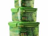 519绿意正方形保鲜盒三套庄