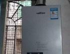 出售原装华蒂8升热水器500元(烧天燃气),包安装
