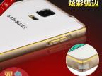 厂家批发手机壳 三星n9100金属边框 Note4手机配件防摔保护套外壳