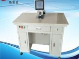 铭板自动打孔机 标牌自动定位冲孔机 自动送料打孔机