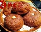 北京糖火烧培训班多少钱?