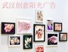 美甲照片墙定做 化妆品店背景墙定做 装饰相框墙挂画