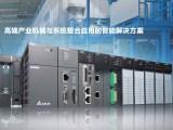 较新台达变频器PLC系列主机 PLC维修