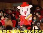 北京专业的儿童剧表演艺术团 承接剧场演出 剧场合作演出