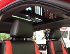 2014款宝马X1sDrive18i 时尚型