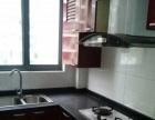 临海府东小区 1室1厅 50平米 精装修 押一付一