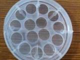 北京激光打孔 蓝宝石激光打孔精密切割加工