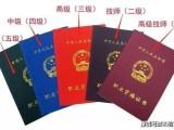 长沙初级电工考证考试培训班报名入口芙蓉职校考证 省时 省钱