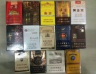 免税香烟批发零售 全国货到付款