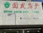 兆龙路 写字楼 500平米出租