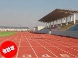 北京丙烯酸球场 丙烯酸球场建设 北京丙烯酸球场造价