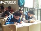 成都高中数学辅导班/成都高中补习机构选哪家好