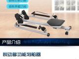 悦动家用划船器划船机 室内多功能健身器材