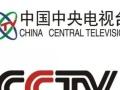 《视频专家》西北五省专题宣传片拍摄制作《视频专家》
