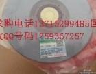 北京回收ACF9852,回收日立AC9852