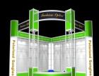 展会服务展览服务 展会搭建展会设计搭建公司