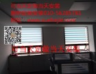 北京上门订做测量安装窗帘 办公卷帘 遮阳帘 隔热帘
