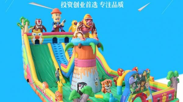 儿童充气城堡 充气滑梯厂家直销