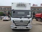 4米2福田欧马可国五蔬菜水果肉品海鲜运输冷藏车