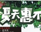 天地华宇物流石峰店开业·优惠大酬宾·发货红包