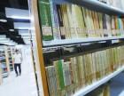 杭州余杭区回收旧书库存书籍