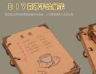 特色牛皮纸菜谱订做,西洋风手绘菜单本定制