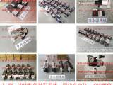 JW31-250冲床模高指示器,刹车片安装销售-大量批发PC