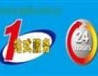 长沙罗格热水器维修(各中心-服务热线是多少电话?