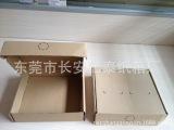 供应服装包装盒,飞机盒,快递盒,