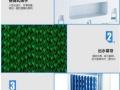 转全新神舟星空调扇水冷空调加湿移动制家用冷气扇