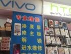 昌达通讯品牌版店