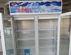 项城专注冰柜20年,批发各式冰柜,岛柜,展示柜,一台也是批发