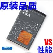 诺基亚BL-4C手机电池890毫安生产厂家 接OEM外单 注塑 批发商