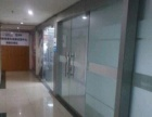 市中心纯写字楼 电梯口 双开玻璃门