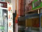 渔场批发零售金鱼。鱼缸。